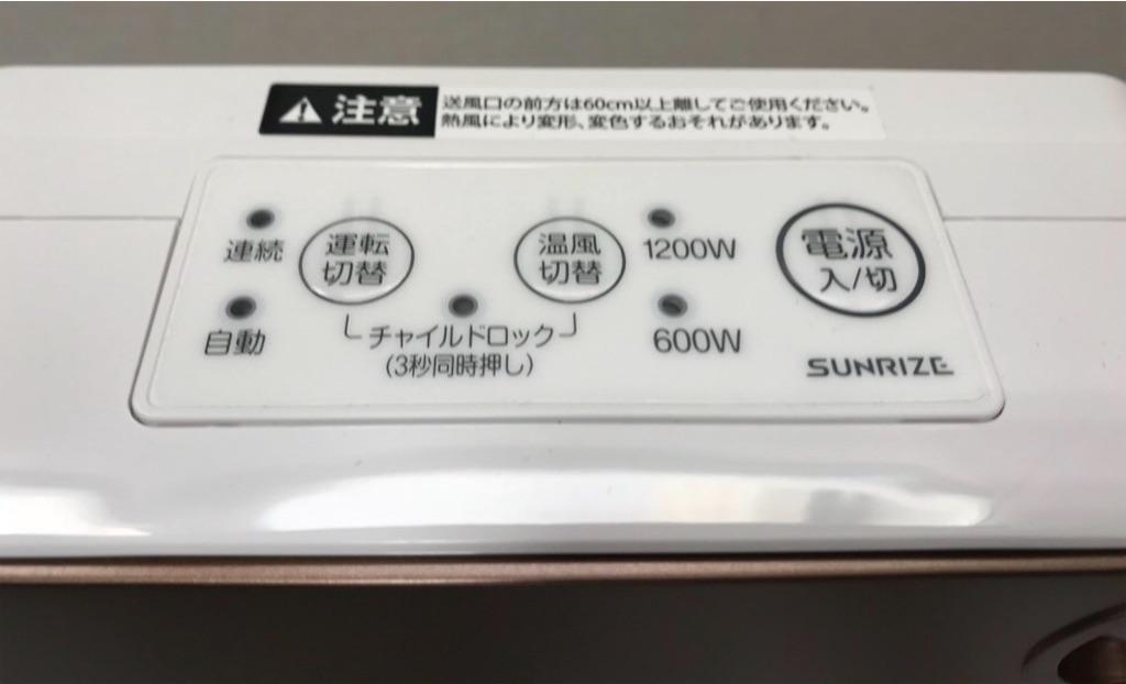 f:id:yurukiri:20190106143238j:image
