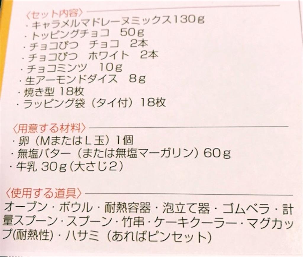 f:id:yurukiri:20190120215215j:image