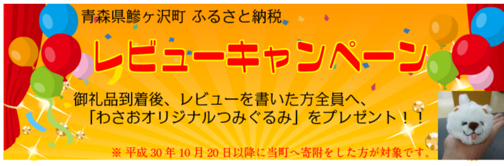 f:id:yurukiri:20190124224540p:plain
