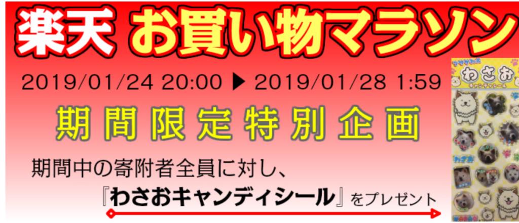 f:id:yurukiri:20190124224720p:plain