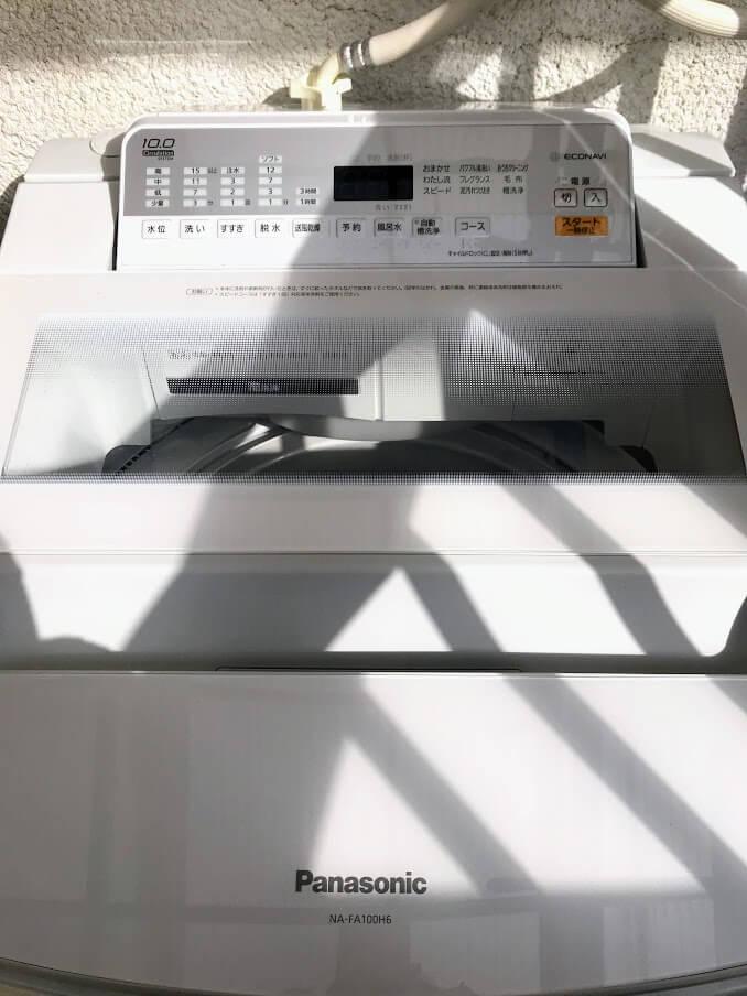 洗濯機閉じたところ