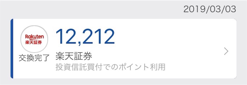 f:id:yurukiri:20190412185512j:image
