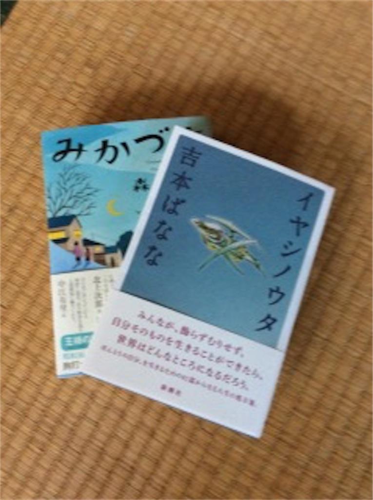 f:id:yurukkosae:20161204204231j:image
