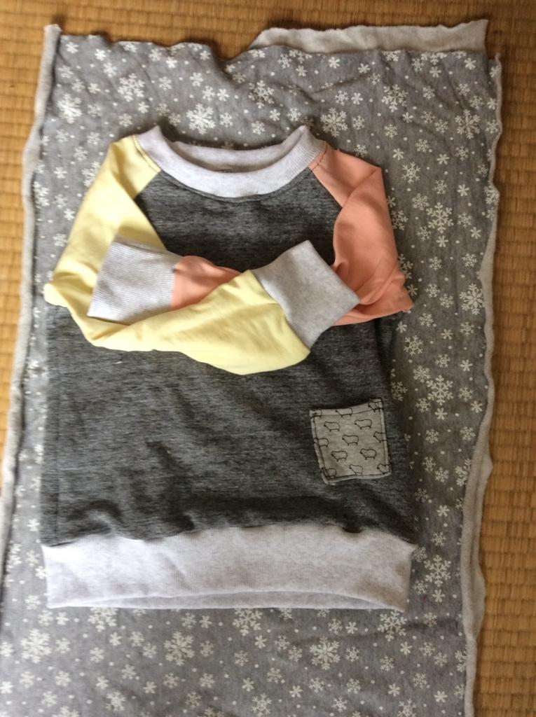 f:id:yurukkosae:20171120121403j:plain