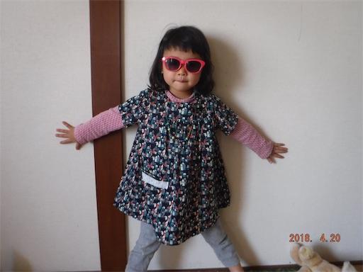f:id:yurukkosae:20180427044239j:image