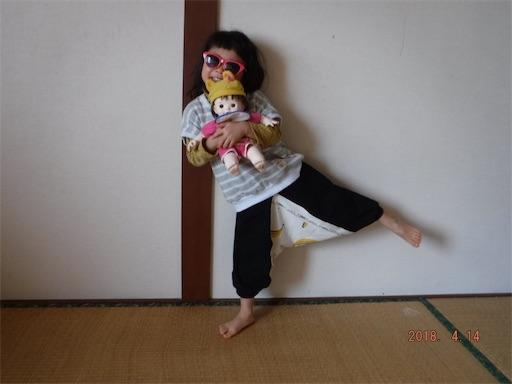 f:id:yurukkosae:20180427044318j:image