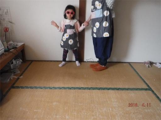 f:id:yurukkosae:20180427044603j:image