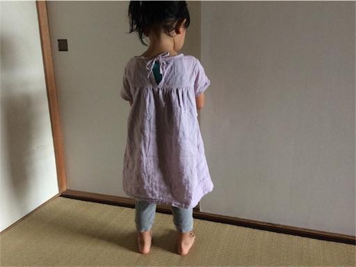 f:id:yurukkosae:20180710061249j:image