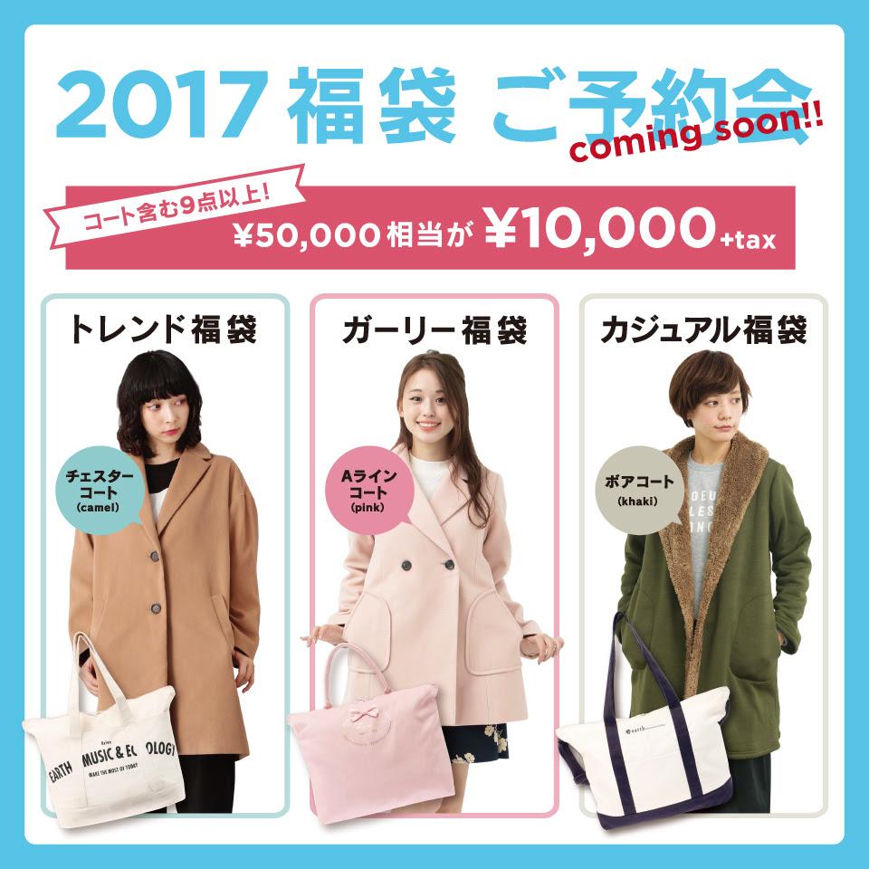 f:id:yurukoo:20171119001629p:plain