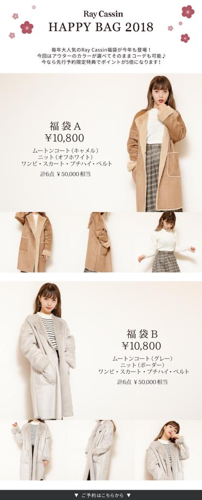 f:id:yurukoo:20171127160506p:plain
