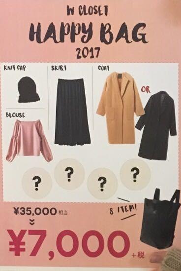 f:id:yurukoo:20171128124912p:plain