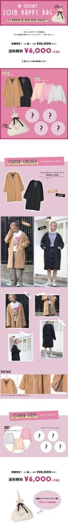 f:id:yurukoo:20180101155102p:plain