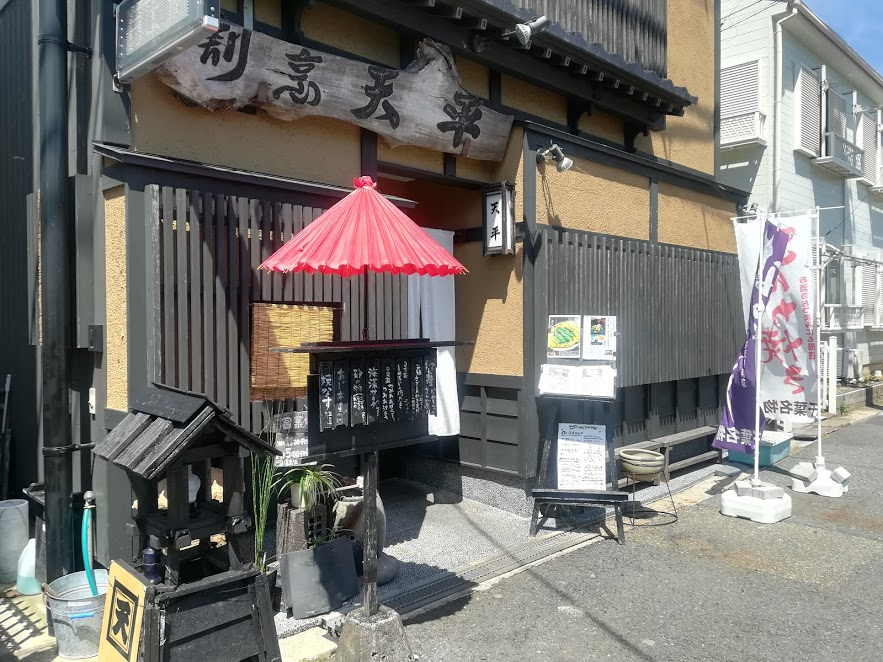f:id:yurukoo:20180925114545p:plain