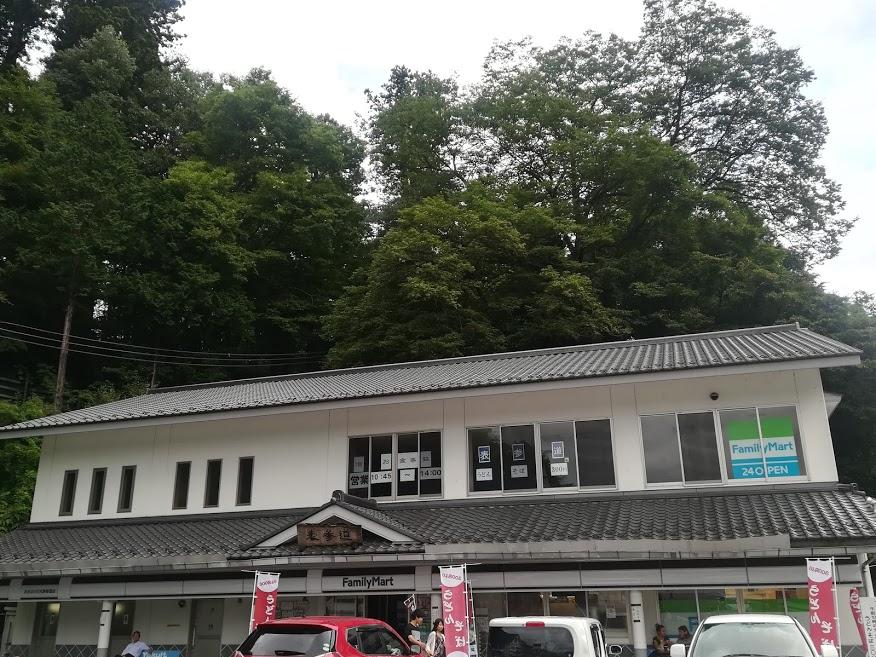 f:id:yurukoo:20180928160603p:plain