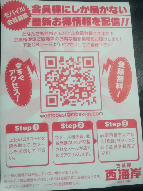 f:id:yurukoo:20180929124650p:plain