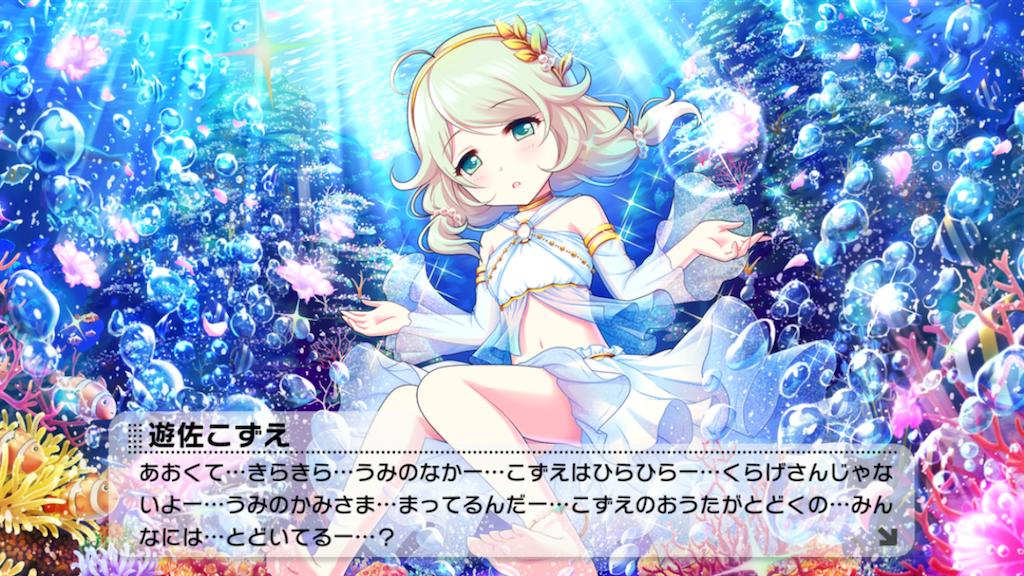 f:id:yuruku_ikouze:20180223084658p:image