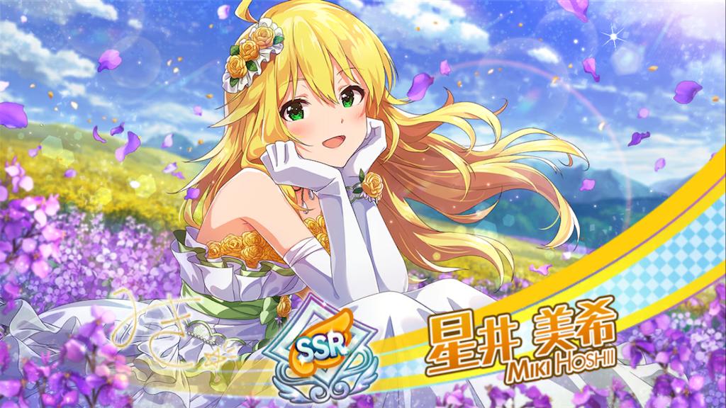 f:id:yuruku_ikouze:20180614114819p:image