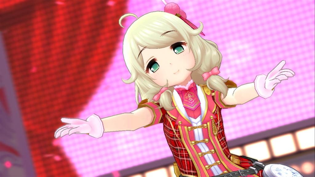 f:id:yuruku_ikouze:20181016040300p:image