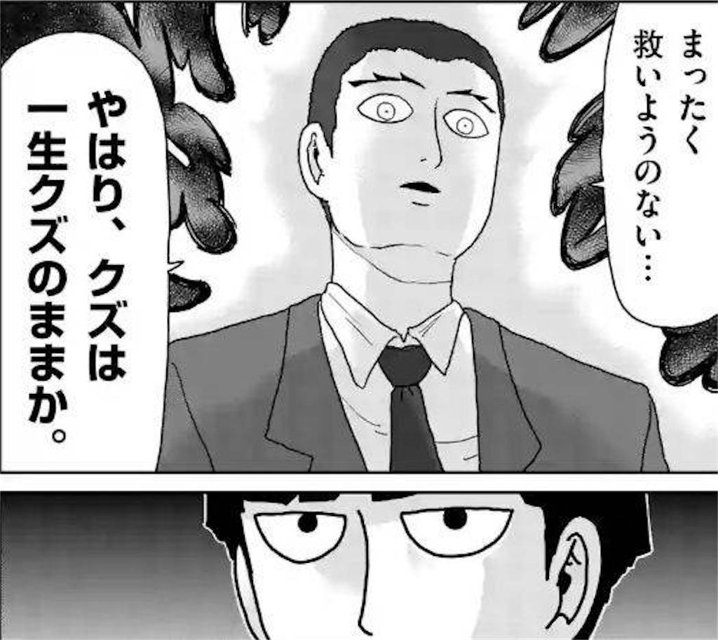 f:id:yuruku_ikouze:20181113075527j:image