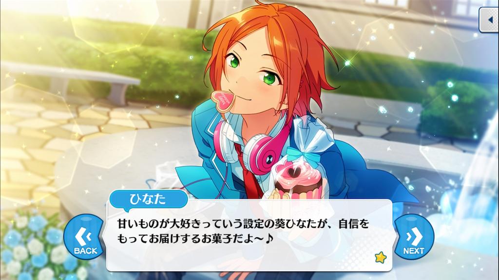 f:id:yuruku_ikouze:20190922185506p:image