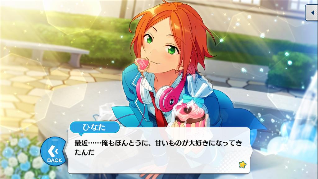 f:id:yuruku_ikouze:20190922190406p:image