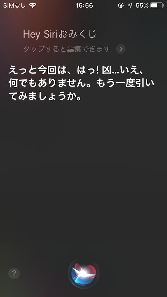 f:id:yurukuikouyo:20190310155645p:image