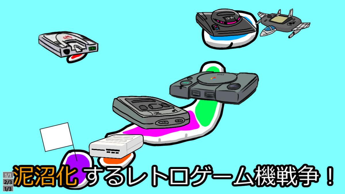 f:id:yurukuikouyo:20200801011034p:plain