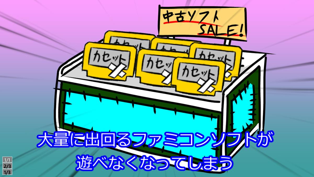 f:id:yurukuikouyo:20200801012931p:plain