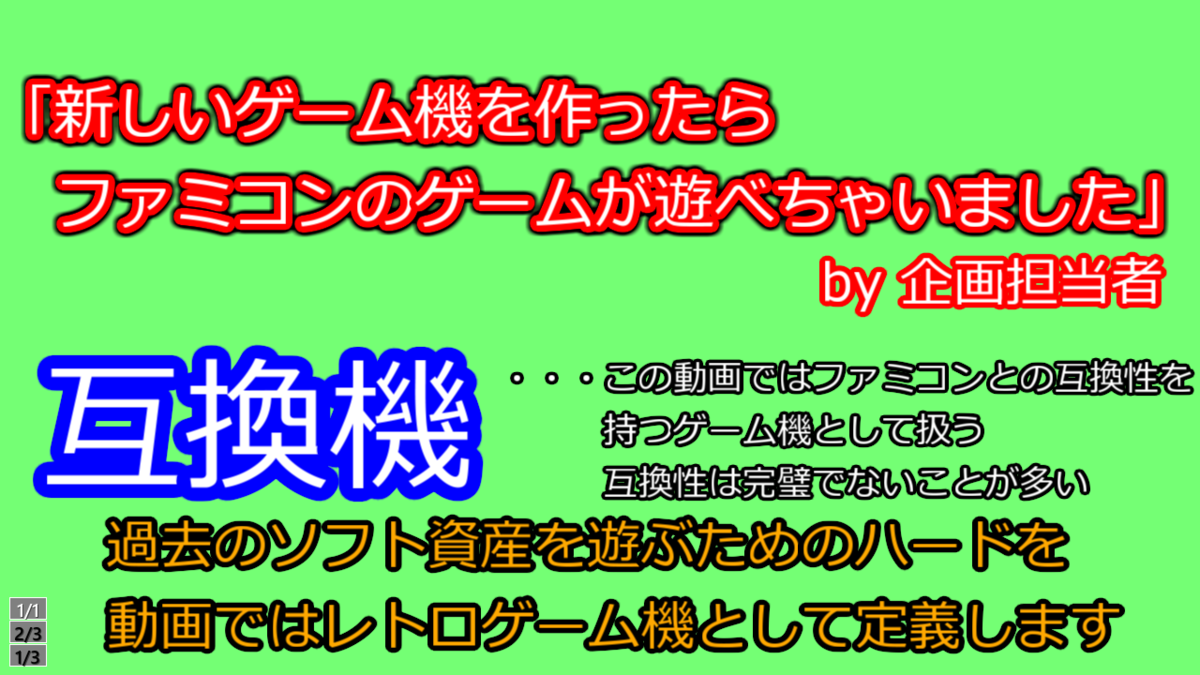 f:id:yurukuikouyo:20200801013104p:plain