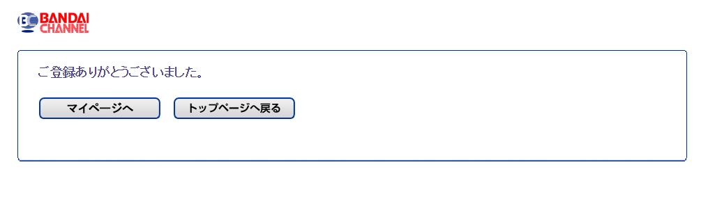 f:id:yurukumile:20160827230641p:plain
