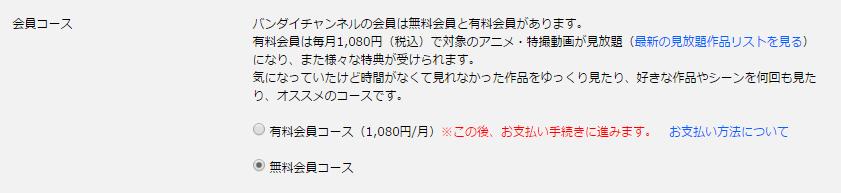f:id:yurukumile:20160827231538p:plain