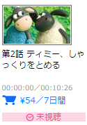 f:id:yurukumile:20160827234312p:plain