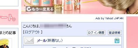 f:id:yurukumile:20160828011219p:plain