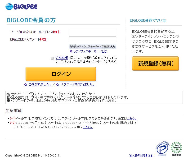 f:id:yurukumile:20160830235505p:plain