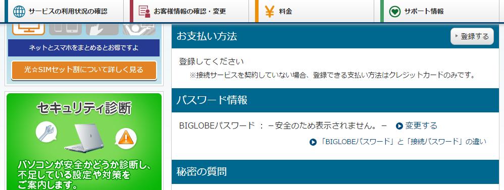 f:id:yurukumile:20160831000440p:plain