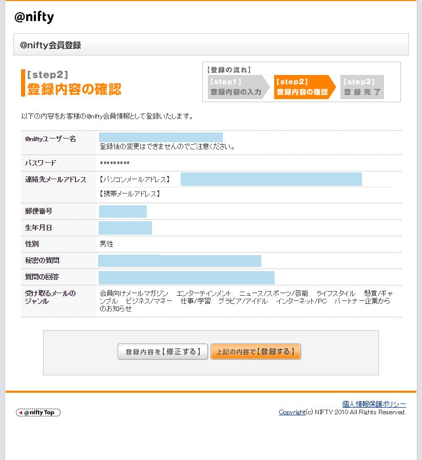 f:id:yurukumile:20160831225203p:plain