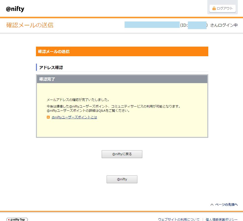 f:id:yurukumile:20160831225447p:plain
