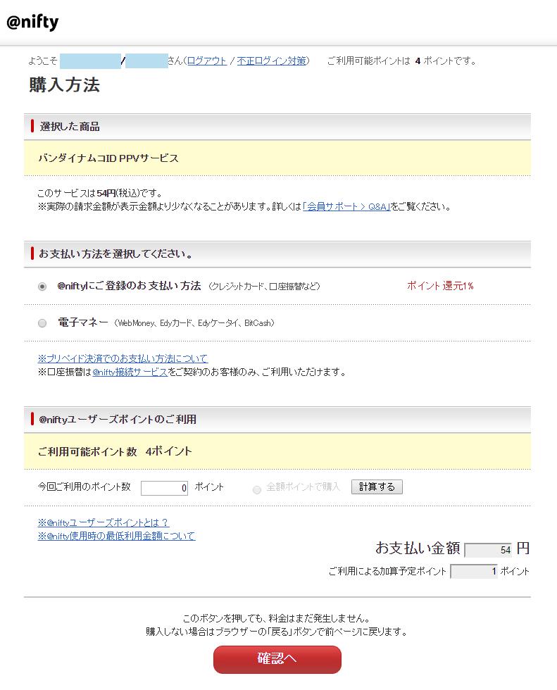 f:id:yurukumile:20160901233622p:plain