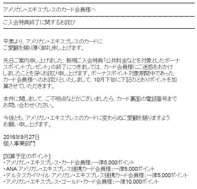 f:id:yurukumile:20160927171031p:plain