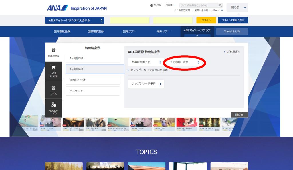 f:id:yurukumile:20170301011921p:plain