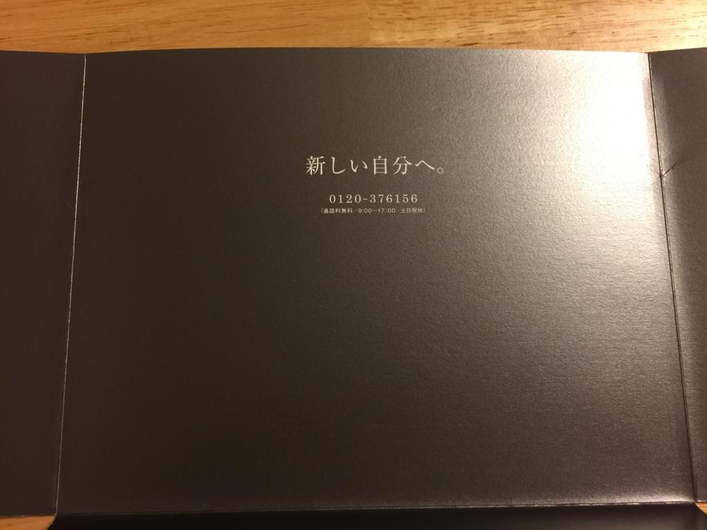 f:id:yurukumile:20170722010335j:plain