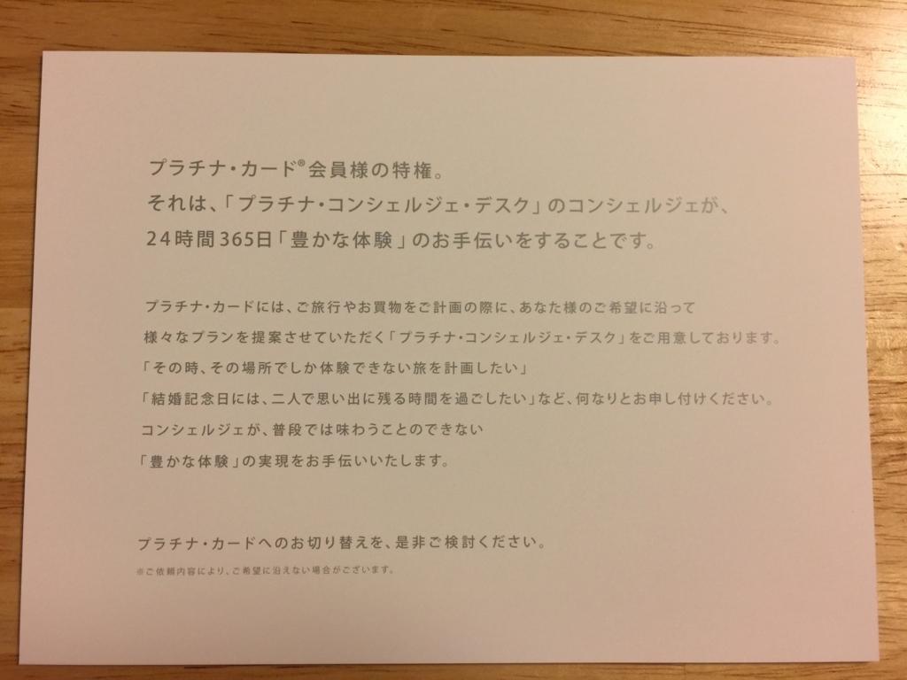 f:id:yurukumile:20170722010422j:plain