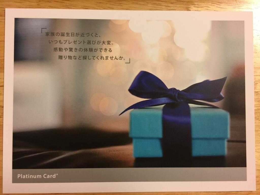 f:id:yurukumile:20170722010526j:plain