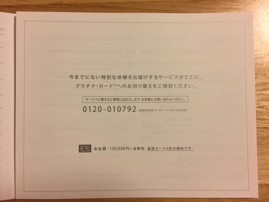 f:id:yurukumile:20170722010627j:plain