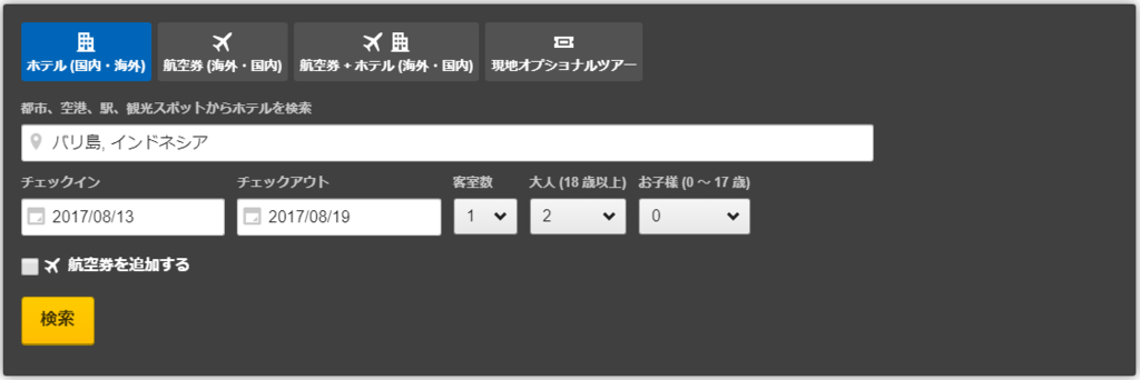 f:id:yurukumile:20170801004141p:plain