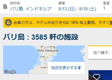 f:id:yurukumile:20170801004347p:plain