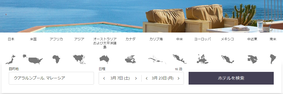 f:id:yurukumile:20200229003518p:plain