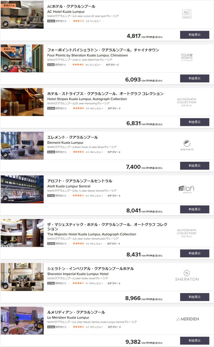f:id:yurukumile:20200229004712p:plain