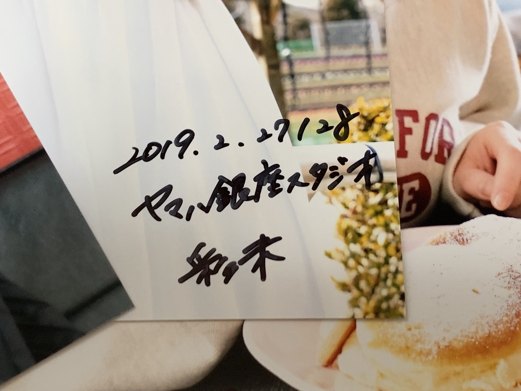 f:id:yurukuotaku:20190301132801j:plain