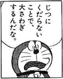f:id:yurukuruyayoi:20170301115538j:plain